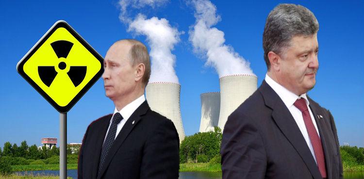 http://ves-rf.ru/sites/default/files/article-img/20180710/atom.jpg