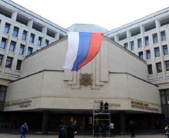 Крым готов переименовать Украину