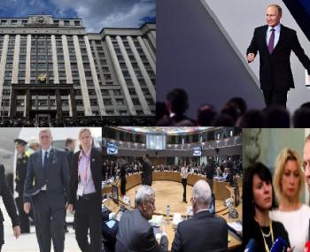 Новости России и мира сегодня: самые главные события