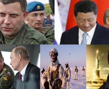 Новости России и мира сегодня: самые главные события за неделю