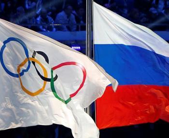 СМИ узнали, что WADA собирается отстранить Россию от Олимпиады – 2018