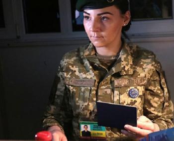 Украинские визы