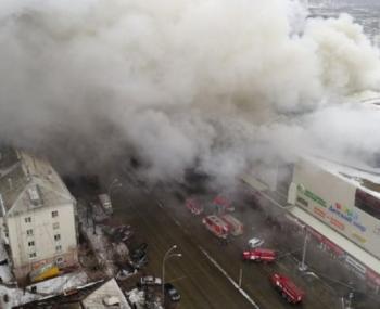 пожар ТЦ «Зимняя вишня» в Кемерово