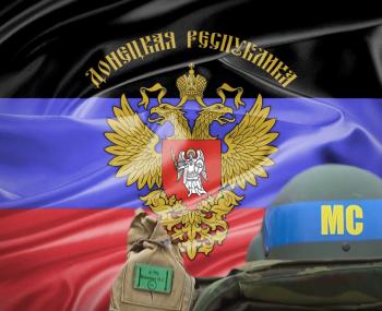 В ДНР назвали условие для ввода Миротворцев ООН