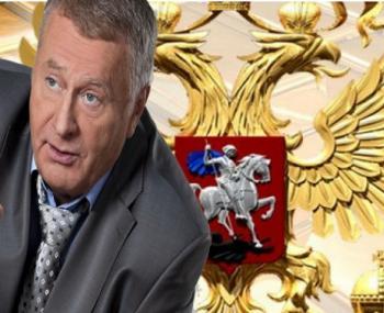 Жириновский о российском золоте