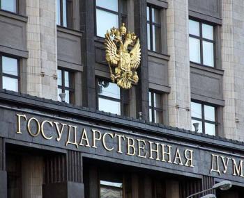 В России задумались над легализацией параллельного импорта