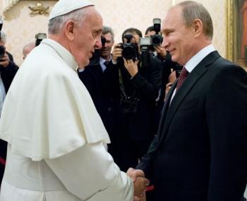 Путин и Папа Римский Франциск