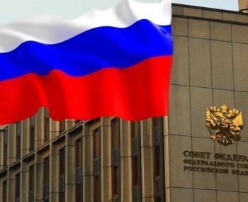 в СФ РФ прокомментировали ультиматум США Евросюзу