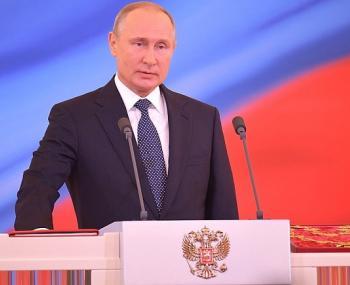 Инаугурация Путина 2018
