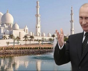 Арабский мир
