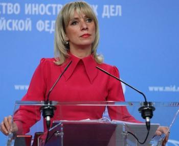 Захарова Мария