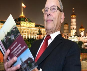 Кирштейнс на фоне Кремля