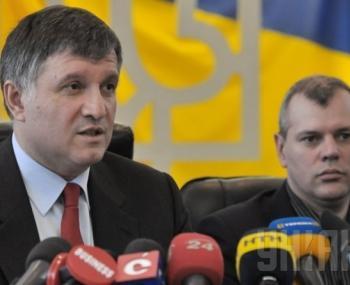 Аваков сообщил, что обладает данными, которые лишат Киев поддержки МВФ