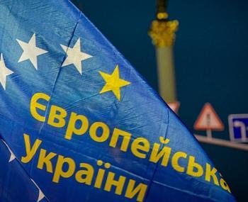 В ЕС призвали власти Украины сконцентрироваться на реформах
