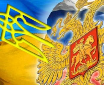 В Украине назвали сроки распада России