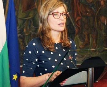 Болгария первой задумалась о возвращении российских дипломатов
