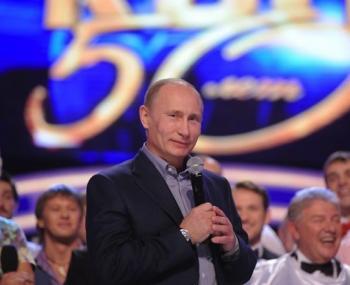 Путин пошутил на КВН