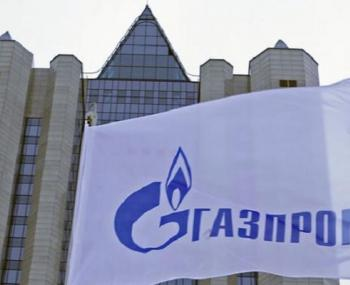 """WSJ: """"Газпром"""" близок к соглашению с ЕС, которое позволит избежать многомиллиардных штрафов"""