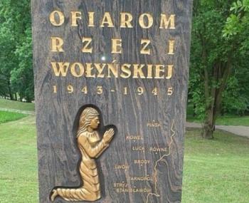 геноцид поляков на Волыни