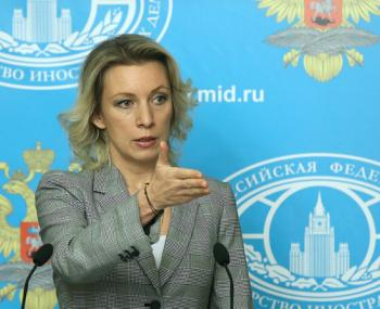 МИД РФ моментально отреагировала на запрет во въезд Газманова в Литву