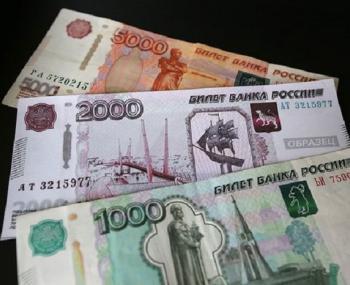 Новые банкноты