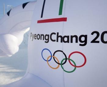 Олимпиада в Пхёнчхане, открытие, где смотреть