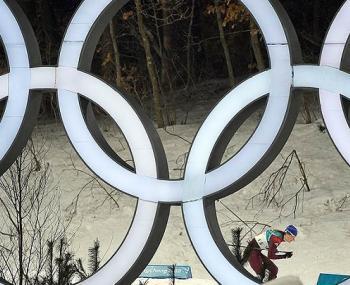 Олимпиада 2018, расписание соревнований на 16 февраля