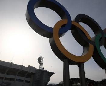 Расписание Олимпийских игр 2018
