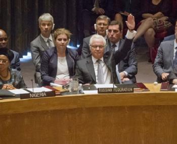 Чуркин: встреча СБ ООН по Крыму была полезной для России