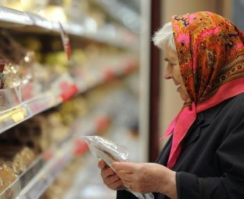 Уровень жизни российских пенсионеров признан одним из худших в мире