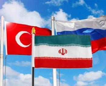 Коалиция Россия Иран Турция