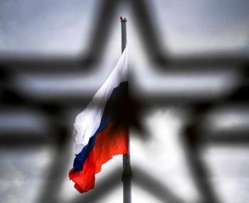 Члены ОЗХО не поддержали предложение России по расследованию «дела Скрипаля»