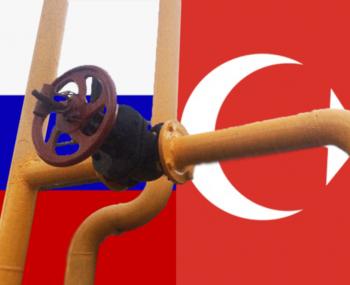 """""""Турецкий поток"""""""