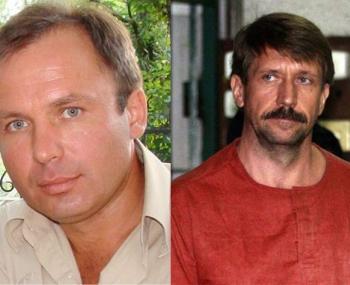 К. Ярошенко и В. Бут