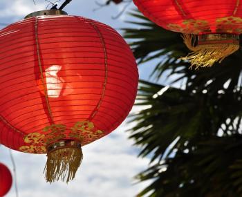 Новый год по китайскому календарю в 2017 году