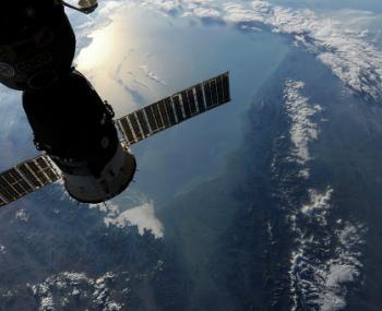 Атмосферный спутник