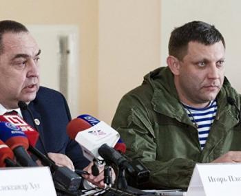 Блокада Донбасса горько отозвалась для Украины