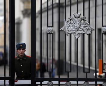 Минобороны России ответило на обвинения Bellingcat