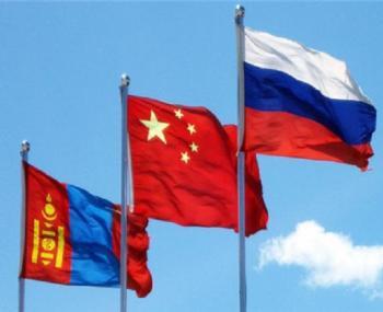 Россия, КНР и Монголия