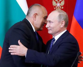 """Болгария извинилась за срыв """"Южного потока"""""""