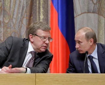 Путин назначит Кудрина на высокий пост