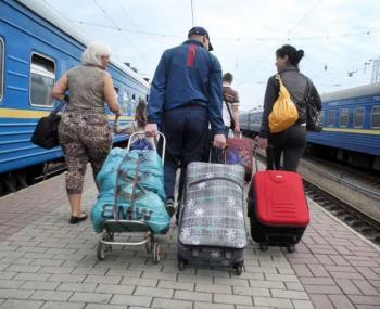 Люди покидают город