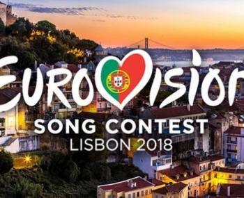 Евровидение-2018 в Португалии