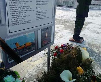 мемориал АН-148