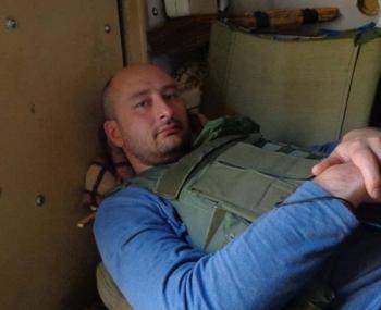 Как отреагировали украинские политики и СМИ на убийство Аркадия Бабченко
