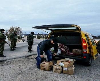 блокпост на границе с Крымом