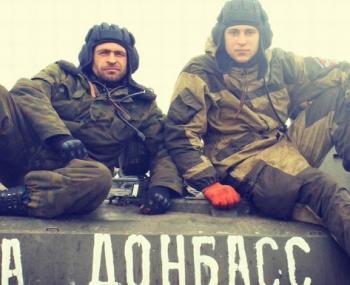 депутат Рады предложила, как решить судьбу Донбасс
