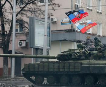 на Украине рассказали когда Россия признает независимость Донбасса