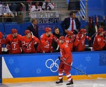 Тренер хоккейной команды США взбесился