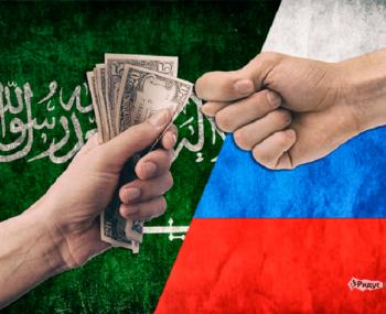 Россия не продается